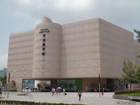 HK-Museum-of-Art