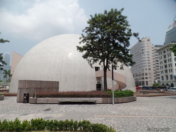 Hong-Kong-Space-Museum