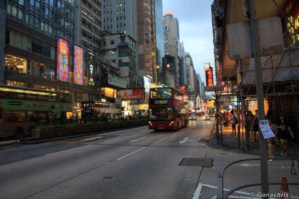 Kowloon Nathan Road (1)