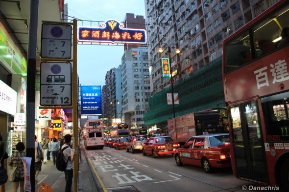 Kowloon Nathan Road (2)