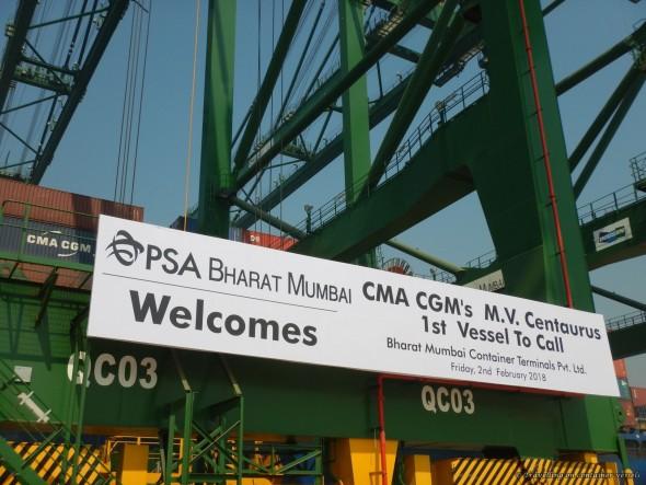 Mbharat Mumbai Port